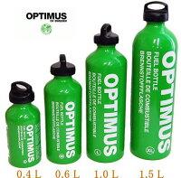 【OPTIMUS】フューエルボトルグリーン0.4L(Sサイズ)