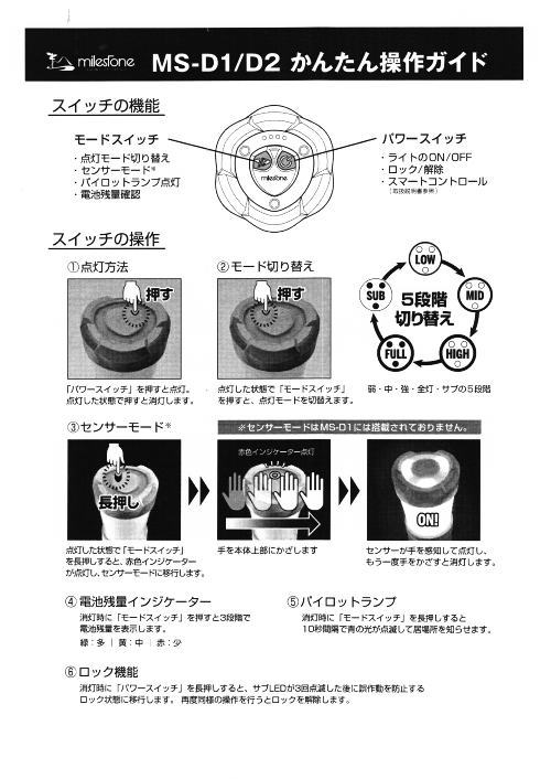 30%OFFAdvanced Lantern  MS-D1