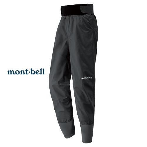 【 モンベル 】パドリングパンツ 男女兼用●送料無料●