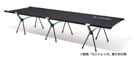 【Helinox】ライトコット-送料無料-