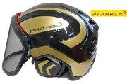 【PFANNER】ファナー【NewColor】プロトスインテグラルヘルメット-送料無料-