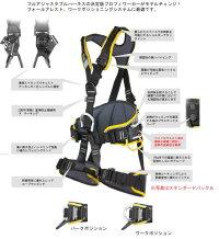 【SINGINGROCK】PROFIWORKER3Dプロフィワーカー3D(スタンダードバックル)●送料無料●