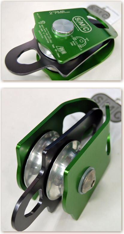 """2""""PMP Double Pulley2""""(インチ)PMPダブルプーリー●●"""