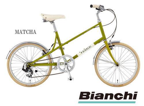 【 Bianchi 】(ビアンコ)MINIVELO 7 LADYミニベロ 7 レディ...