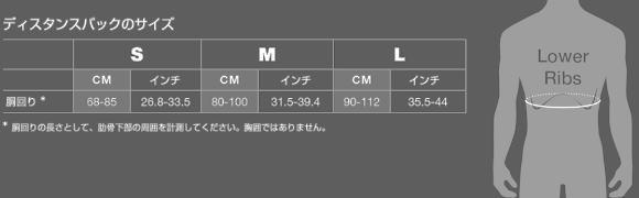 【ブラックダイヤモンド】スピードジップ24-送料無料-