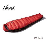 【NANGA】ナンガAURORAlight350DXオーロラライト350DX-送料無料-