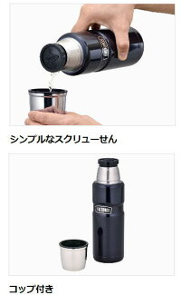 【THERMOS】ステンレスボトル/ROB-001