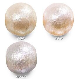 ビーズパールビーズコットンパール16mm|ビーズ|パーツ|パール|手作り|アクセサリー|