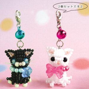 ビーズキット 携帯アクセサリー&チャーム 子猫ちゃんツインズ2個セット ブラック/ホワイト 【…