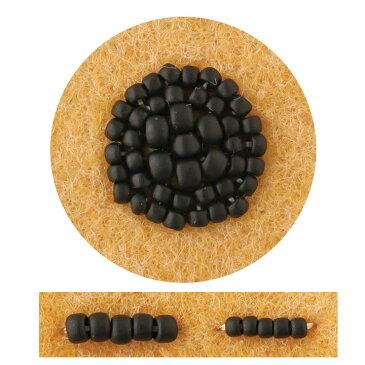 ビーズ ミックスパック スパイスカラービーズ ブラックペッパー SPC-4|ビーズ|パーツ|スパイスカラービーズ|ブラックペッパー|