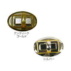 ヒネリパーツNo.2 F-380|バッグ材料|バッグ資材|ヒネリパーツ丸型|ヒネリ金具|バッグパ...