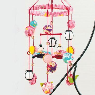 クラフト 和調手芸 ちりめん細工つるしかざりのおひなさま ピンク | つるし飾り 吊るし飾り 飾り キット 手芸 手芸用品 手作り 手作りキット 手芸キット 和雑貨 インテリア ハンドメイド つるし雛 吊るし雛
