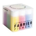 レザー染料FABRIER(ファブリエ)ファブリエレギュラー基本8色セット
