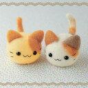 羊毛フェルト キット|ふたごのにゃんころ|双子 ネコ|猫|ねこ|手のひらサイズのマスコット...