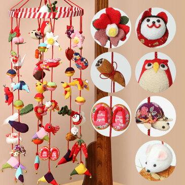クラフト 和調手芸 下げもの・つるし飾り 京ちりめん下げ飾り7本セット 手芸 キットさげもん|吊るし飾り|