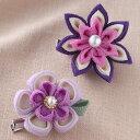 つまみ細工 お花のブローチ 紫|ちりめん手芸|ちりめんキット|つまみ細工キット|お花のブ...