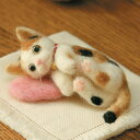 羊毛フェルトでうちのこをつくろう!三毛猫|ハマナカ|クラフト フェルト手芸 ハマナカ羊毛...