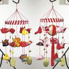 開運つるし飾り|つるし飾り|つるし雛|つるし飾り キット|さるぼぼ|花|宝袋|亀|鶴|手ま...