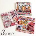 ひな祭り折り紙 3点セット | おりがみ 折り紙 おり紙 和...