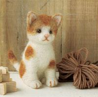 ハマナカ 茶ブチ ねこ|フェルト羊毛キット|ニードル|ネコ 手作りキット|猫 マスコット|羊...