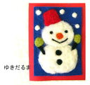 羊毛フェルト キット|フェルト羊毛 キット|ハッピークリスマスカード ゆきだるま|クリスマス...