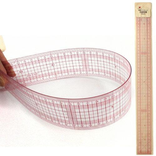 コーティング方眼定規赤目盛50cm|ものさし|じょうぎ|T.K|透明|クリア|曲がる|和洋裁道具|ソーイング|裁縫|手芸|手作り|手づくり|ハンドメイド|