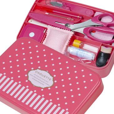 ソーイングセット トレミーソーイングセット うす型タイプ 裁縫セット 裁縫道具 裁縫箱 裁縫道具セット 小学生 家庭科 大人 女の子 女 おしゃれ かわいい 可愛い シンプル コンパクト 箱 ボックス ピンク