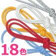 生地副資材 Cotton Memory 飾り紐 1mm 5m 単色 【メール便可】|生地|副資材|紐|かざり|アジアンノット|結び紐|花結び|アクセサリー|和風|洋風|コットンメモリー|藤久|トーカイ|通販|