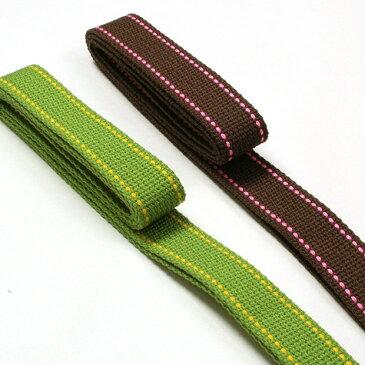 生地 テープ Cotton Memory ステッチアクリルテープ 巾25mm×1.5m 【メール便可】|かばん|カバン|鞄|持ち手|かばんテープ|カバンテープ|鞄テープ|持ち手テープ|2.5cm|ステッチ| トーカイ