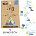 NUNO DECO FLAKE 15 ハンサム 20枚入り 全5種