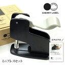 テープメーカーW 9mm幅 22-112 (メール便可) ハロウィン 工作 ステイホーム おうち時間 手芸男子
