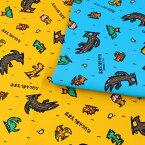 ティラノサウルスシリーズ おまえ うまそうだな オックス (1m単位)|切売り 生地 布 布地 綿 綿100 コットン 絵本 キャラクター 恐竜
