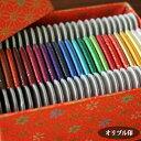 加賀のゆびぬき の 大西 由紀子 先生が厳選された25色絹縫糸セットです。プレゼントにもお...