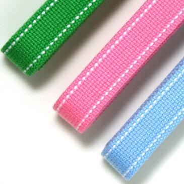 生地 入園・入学副資材 Cotton Memoryステッチカラーテープ 25mm巾 1.4m|かばん|カバン|鞄|持ち手|かばんテープ|カバンテープ|鞄テープ|持ち手テープ|入園|入学|おしゃれ| トーカイ
