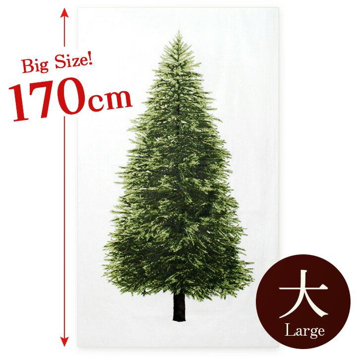 ツリータペストリー ビッグサイズ ウッド柄パネル オックス カットクロス クリスマス ツリー クリスマスツリー タペストリー 北欧 北欧風 北欧調 シンプル 壁紙 おしゃれ 生地 布 布地 ファブリック トーカイ