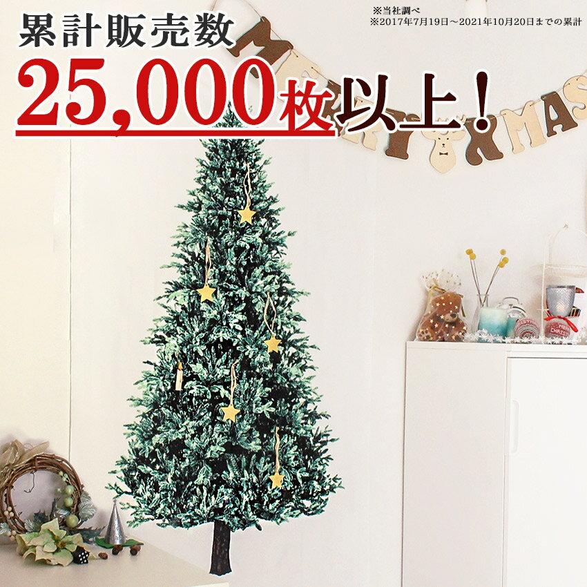 クリスマスツリータペストリー生地 ウッド柄パネルオックス 幅146×90cm(カットクロス)|クリスマスタペストリー ツリータペストリー クリスマスツリー タペストリー 生地 布 布地 北欧調 リアル 壁に飾れる おしゃれ 装飾 デコレーション