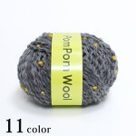 編み物ダルマポンポンウール