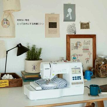 【5年保証】ブラザー コンピューターミシン EMM1901 parie パリエ brother ミシン 本体 刺しゅうミシン 刺繍ミシン 刺繍機能