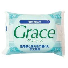 ねんど ★期間限定SALE★ 樹脂粘土 樹脂風粘土 グレイス