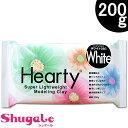 ねんど 軽量粘土 樹脂粘土 ハーティクレイ ホワイト200gの写真