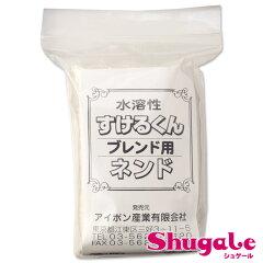 ねんど ★期間限定SALE★ 透明粘土すけるくん ブレンド用粘土