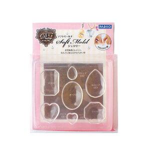 デコラージュ ソフトモールド ジュエリー 粘土型 透明樹脂 レジン 粘土 やわらかい型 ...