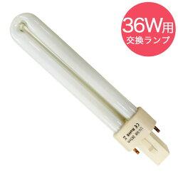 ねんど粘土用具UV樹脂スーパーレジンねんど粘土用具UV樹脂UVクリスタルランプ交換用9W UV レジン UVレジン