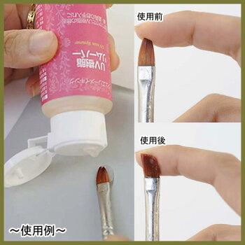 ねんど粘土用具UV樹脂UV樹脂リムーバー