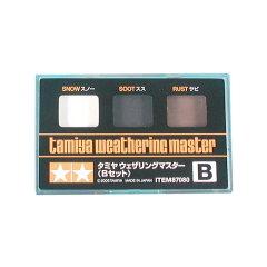 ねんど 粘土用具 タミヤ メイクアップ材 タミヤウェザリングマスターBセット 【ネコポス可】