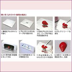 ねんど粘土用具UV樹脂UVレジンコート30g