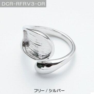ねんど 樹脂粘土 エポキシ樹脂粘土 DeCoReデコレシリーズ デコレーションベース(土台) デコレ ファインディング リングパーツ DCR-RFRV3-OR