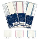 刺繍 刺しゅう布 COSMO テープ・布 クロスステッチコットンテープ 3cm幅 生成 【メール便可】