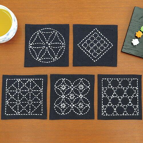 刺繍道具, 刺繍キット