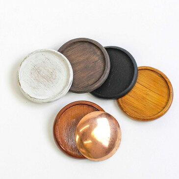刺繍 アクセサリー金具 木枠ブローチ 丸 4.5cm 銅板付 【メール便可】